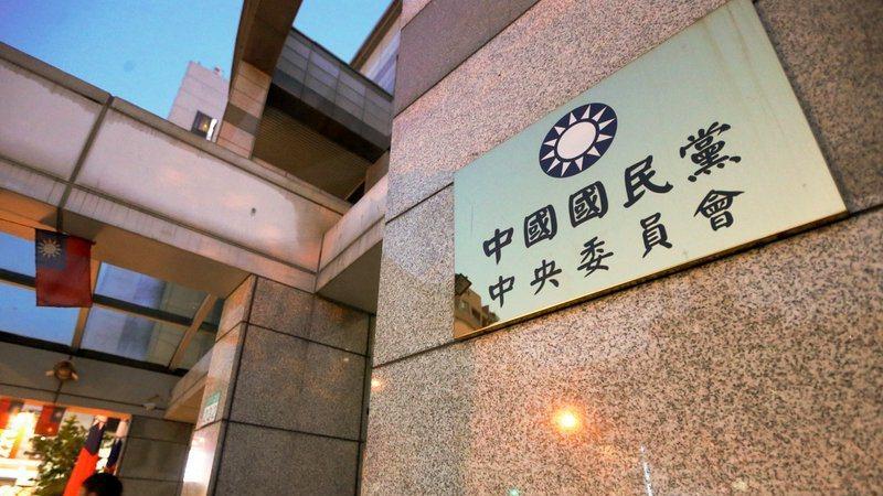 港媒評論稱,國民黨內有民進黨的臥底,一點也不出奇。中央社資料照片