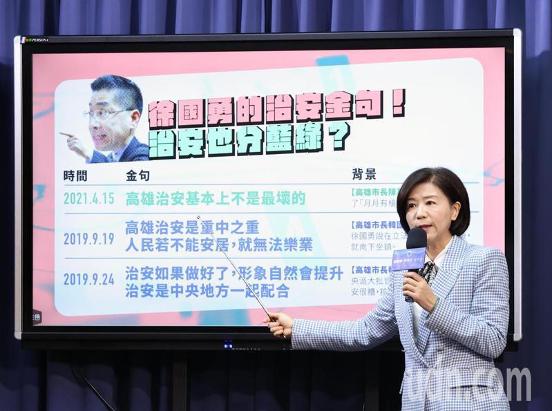 國民黨文傳會主委王育敏上午出席記者會,要行政院在治安問題上不要雙標。記者林澔一/攝影