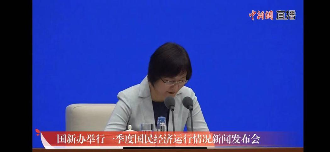 大陸國家統計局新聞發言人劉愛華。圖/取自中新網