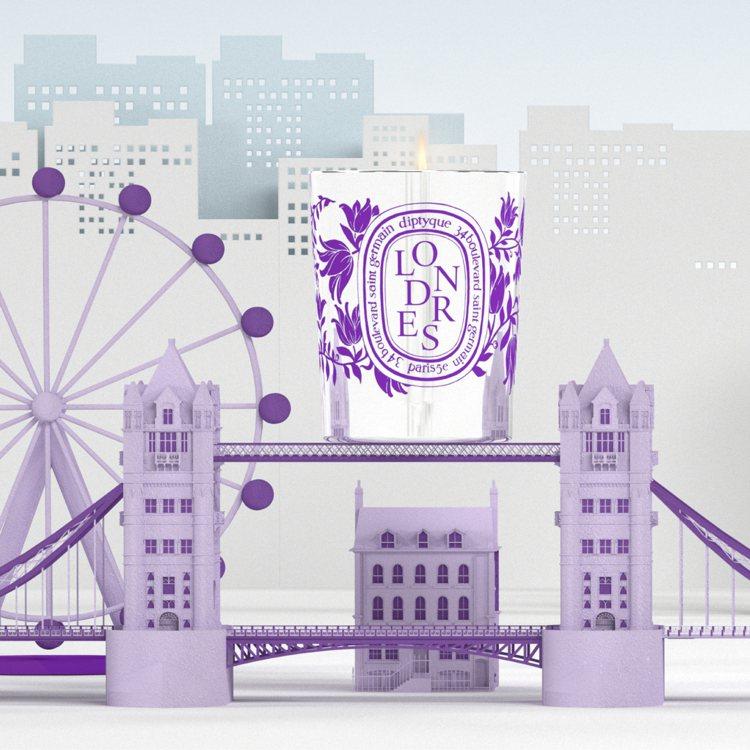 DIPTYQUE「城市限定蠟燭」倫敦 190g/2,600元。圖/10/10 A...
