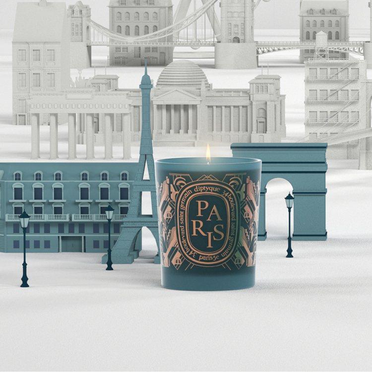 DIPTYQUE「城市限定蠟燭」巴黎 190g/2,600元。圖/10/10 A...