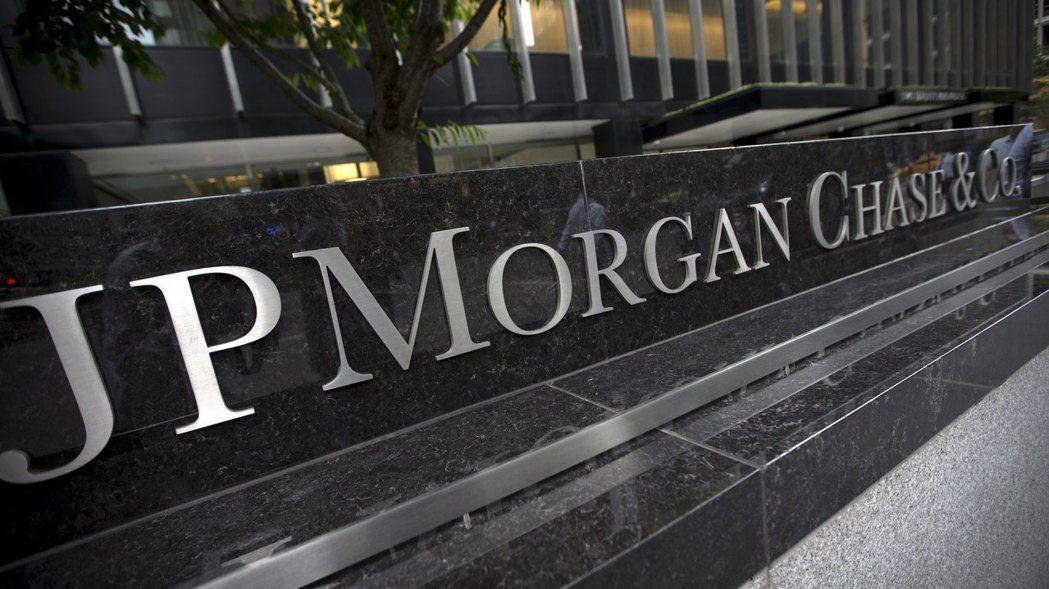 摩根大通15日發債130億美元,獲得市場超額認購。路透