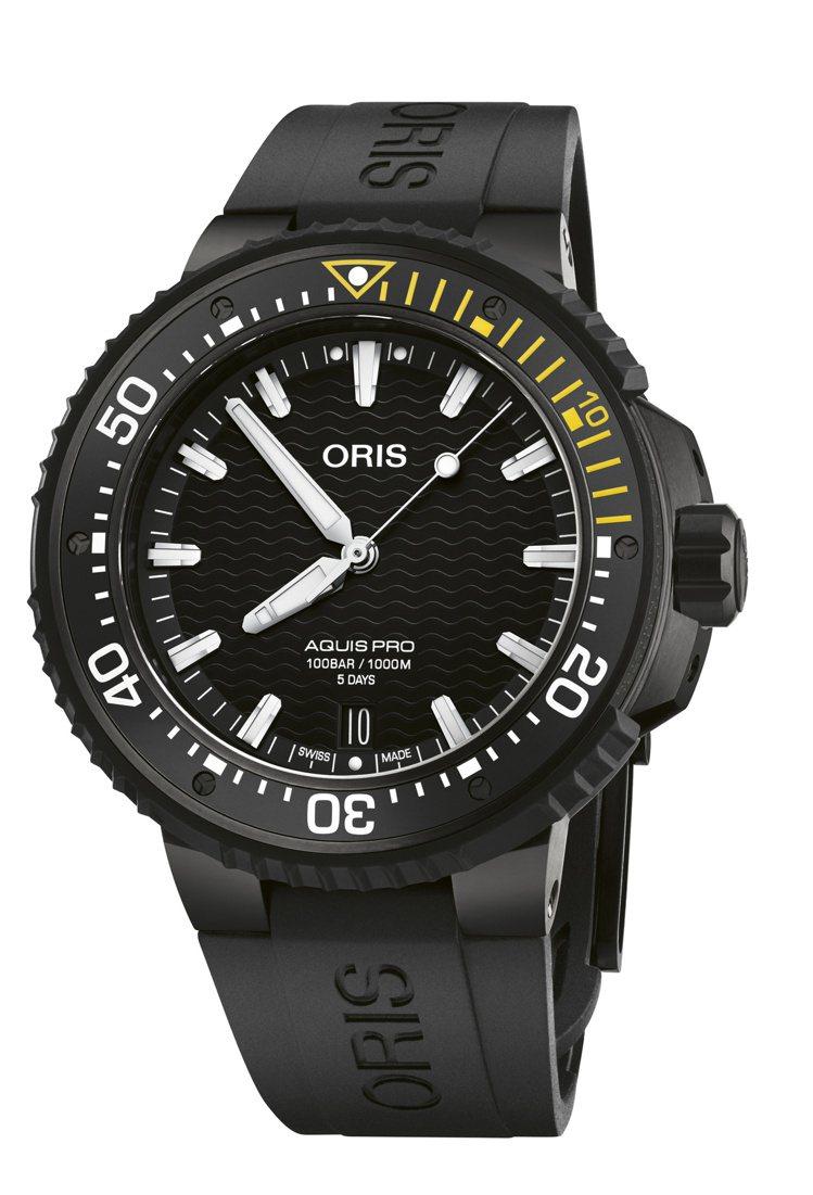 Oris,AquisPro日期表,PVD鈦金屬、49.5毫米、時間顯示、防水1,...