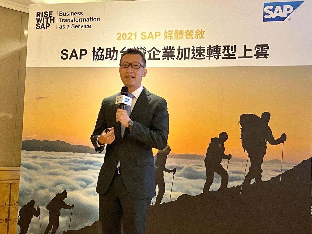 SAP全球副總裁、台灣總經理林偉德宣布,RISE with SAP全新戰略正式落...