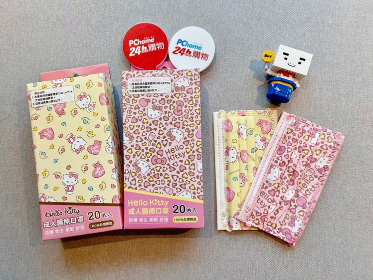 PChome 24h購物4月21日上午10點起獨家開賣「Hello Kitty成...