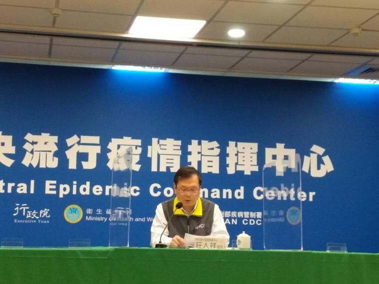 中央流行疫情指揮中心發言人莊人祥指揮中心也21日起開放給自費疫苗接種,預約則是自...