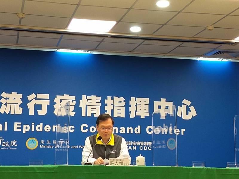 中央流行疫情指揮中心發言人莊人祥今天主持記者會。記者陳碧珠/攝影
