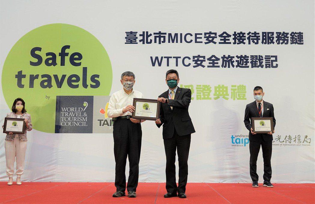 長榮航空再獲世界觀光旅遊委員會(World Travel & Tourism C...