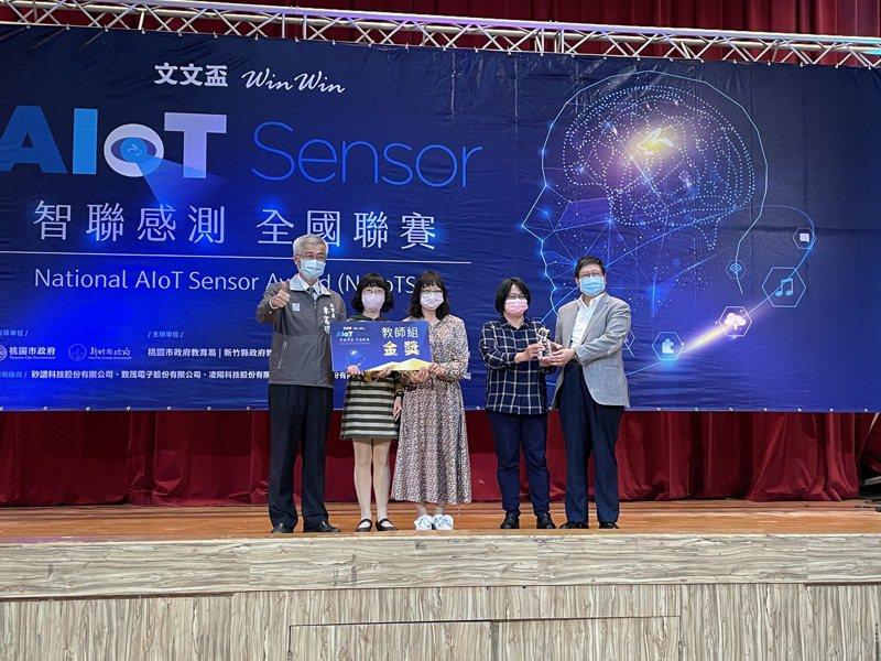 「AIoT Sensor智聯感測全國聯賽」今天在壽山高中頒獎。記者楊湛華/攝影