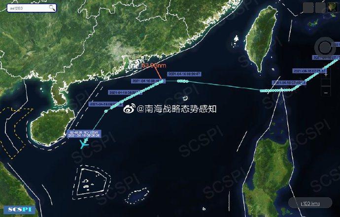 RC-135W電子偵察機前往南海活動。取自新華網