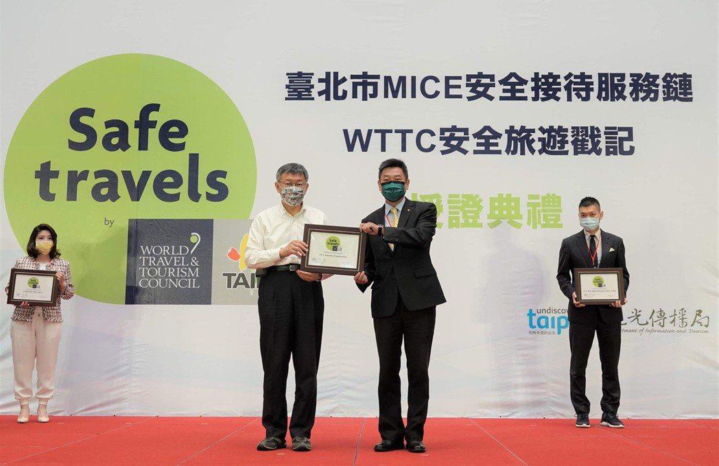 「全球前二十防疫最佳航空公司」的長榮航空再獲世界觀光旅遊委員會(World Tr...