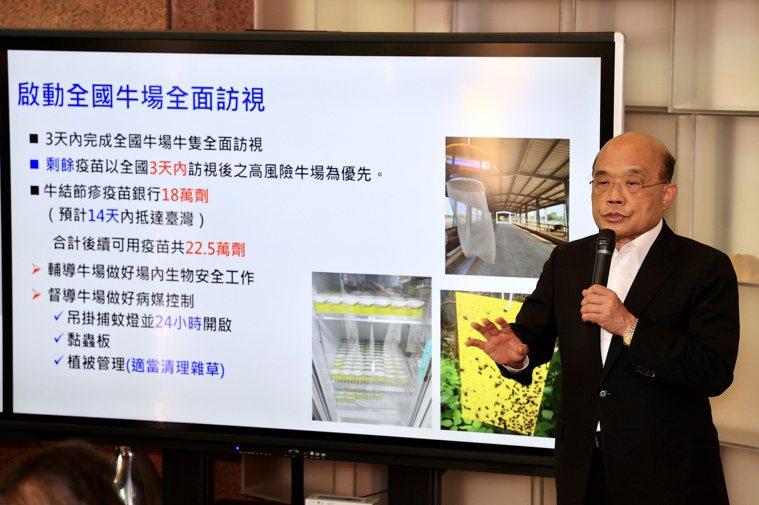蘇貞昌表示,牛節結症不會傳染給人跟動物,也不影響肉品跟牛乳,只要打疫苗就可預防,...