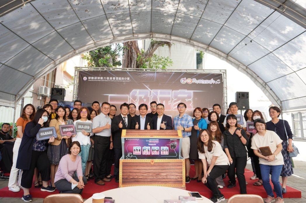 勞動部勞動力發展署雲嘉南分署青年職涯發展中心今啟動「一級玩家:職場登入計畫」專案...