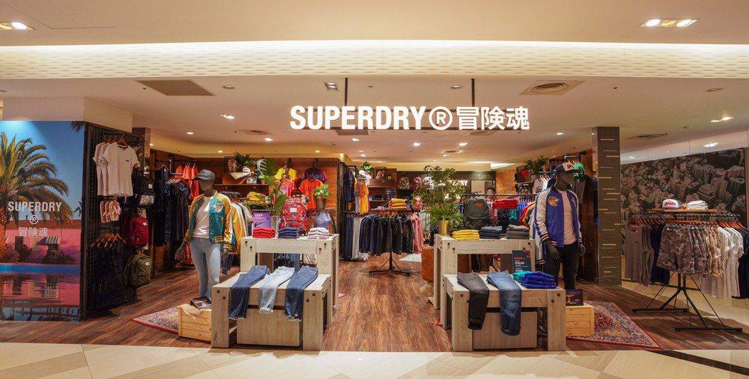 在4月13日時,SUPERDRY也進駐了台中大遠百。圖/星裕國際提供