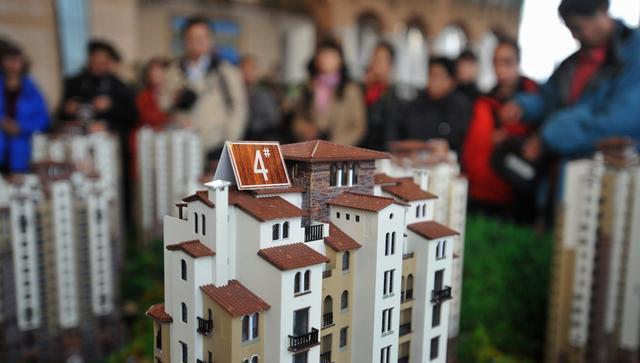 順豐控股分拆的順豐房地產投資信託基金,計畫最快5月將在香港上市。新浪網