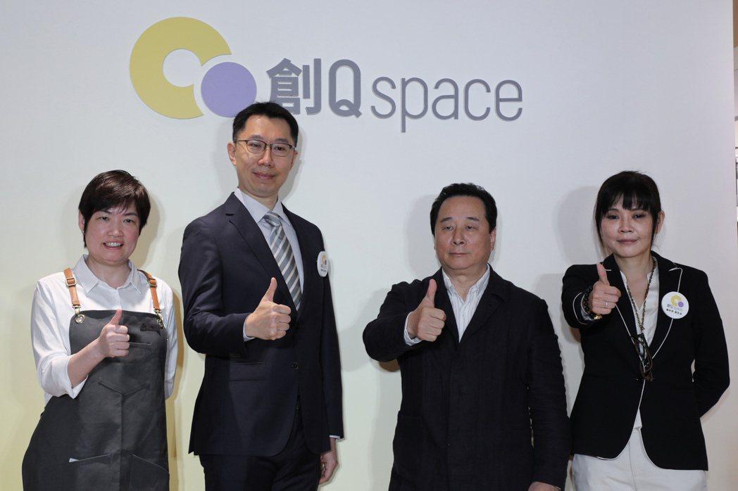 創Q Space信義店今日正式開幕,左至右分別為三創生活總經理賴寶月、三創生活董...