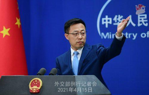 日美峰會可能討論台海情勢問題,大陸外交部發言人趙立堅16日表示,已向美國和日本表...