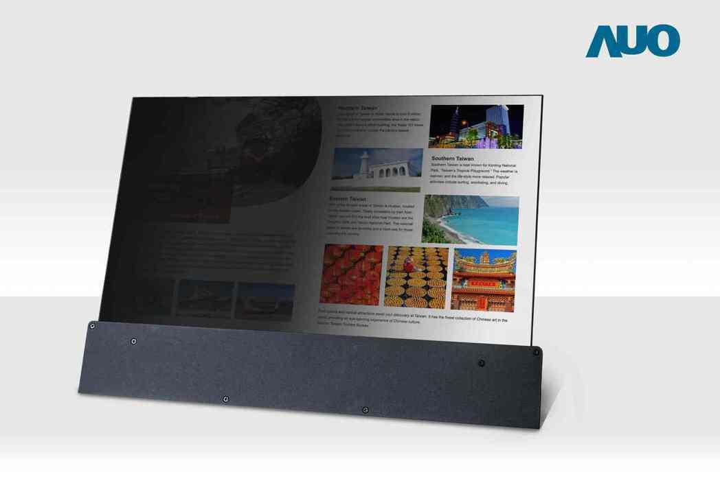 友達獨家14吋可切換式防窺筆電面板,畫質較其它同類解決方案清晰明亮,可視角度更寬...