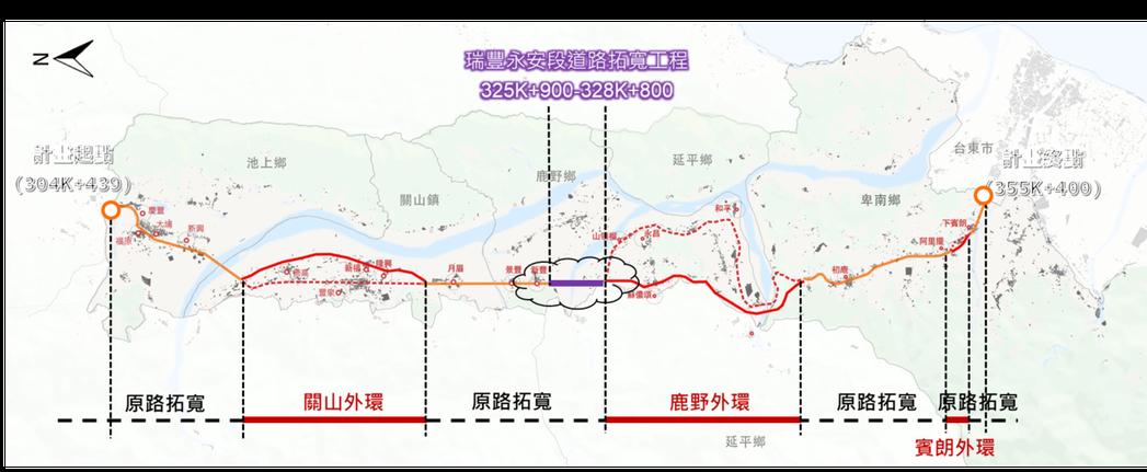 台9線花東縱谷公路安全景觀大道計畫(台東段)路線位置示意圖。圖/公路總局提供