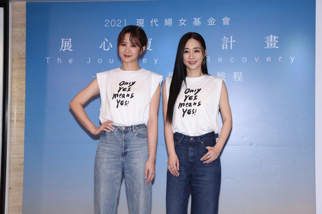 安心亞(左)、吳可熙(右)希望透過自身影響力,反對性暴力。記者王聰賢/攝影