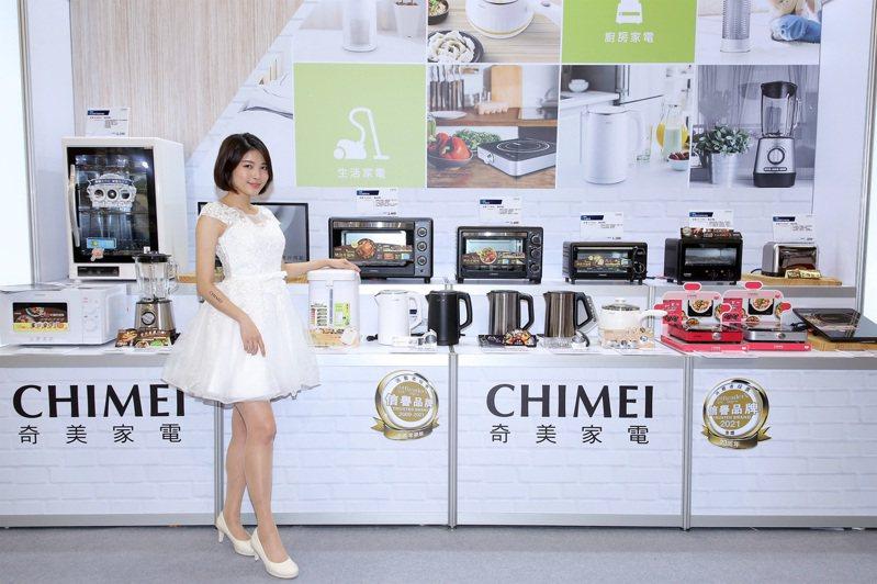 2021台北電器空調3C影音大展即日起至4月19日於台北世貿一館登場,CHIMEI奇美展出多款高CP值小家電與廚房家電。圖/CHIMEI奇美提供