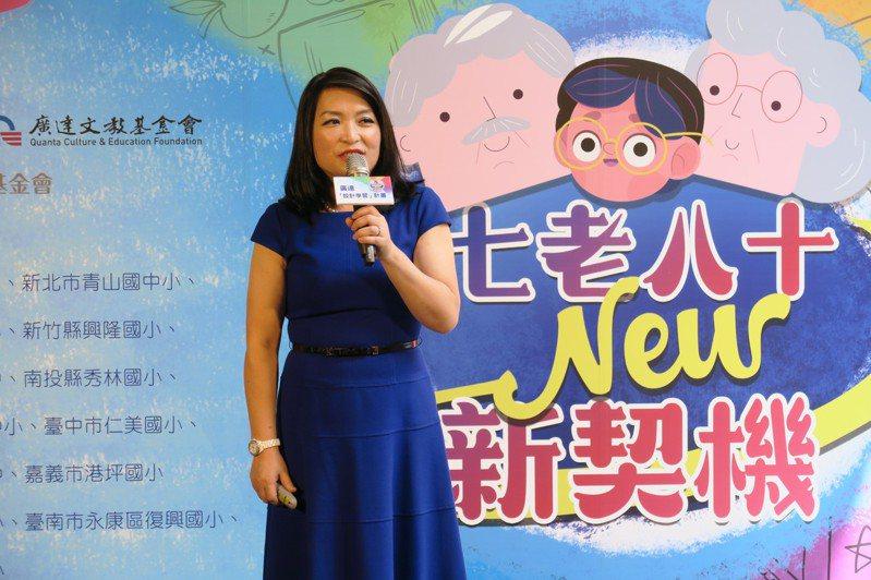 廣達文教基金會執行長徐繪珈。 圖/廣達提供
