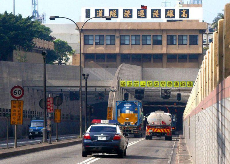 高雄港過港隧道目前大車、小車共用車道,高雄市交通局要以兩年評估第二條過港隧道的可行性。圖/立委賴瑞隆提供