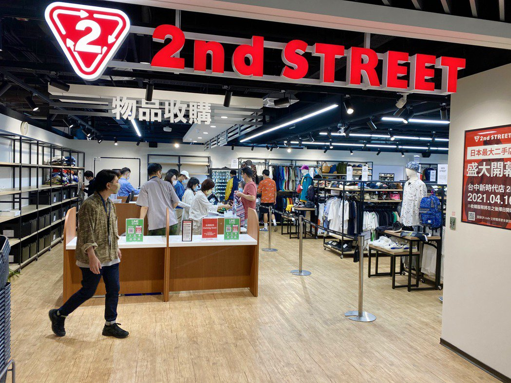 「2nd STREET台中新時代店」首度進軍台中市場,帶來約9,000款二手精選...