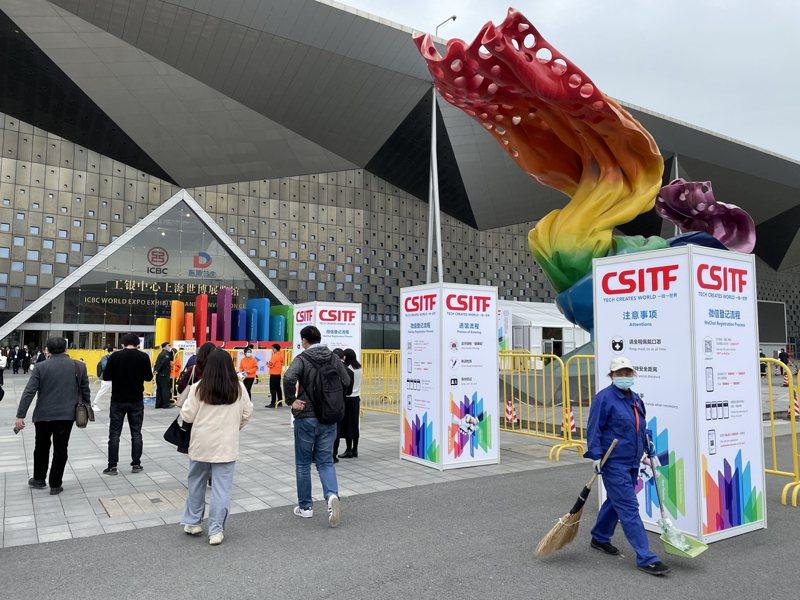 第八屆上交會4月15至17日在上海舉辦,今年仍有逾千家企業參展。記者林則宏/攝影
