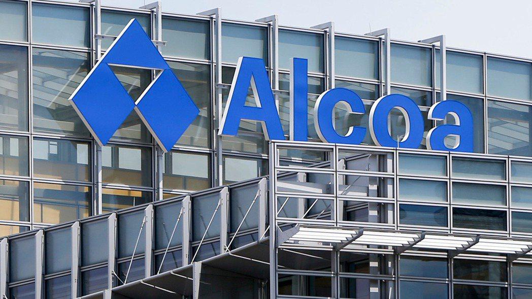 美國鋁業(Alcoa)上季營收和獲利創下兩年來新高。(美聯社)