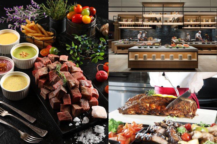 圖/50樓Café提供、台北凱撒提供、台北國泰萬怡提供