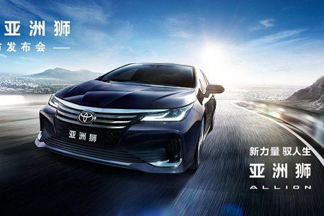 管你SUV有多火!Toyota Corolla Altis長軸版「亞洲獅」中國復活上市
