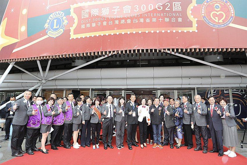 國際獅子會300G2區第17屆年會在桃園巨蛋體育館隆重盛大舉行。 國際獅子會30...