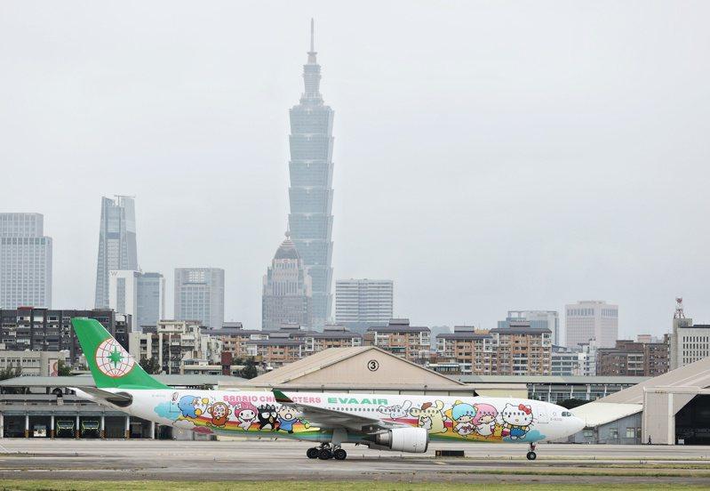 圖為長榮航空A321-200客機「夢想機」塗裝。記者曾原信攝影/報系資料照