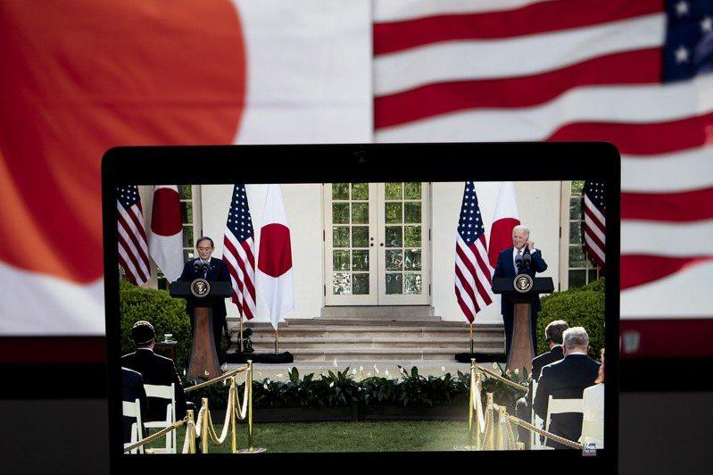 日本與美國領袖會談,時隔約半世紀再度於共同文件上載明台灣,日媒報導,背後可能跟美方強烈意向有關。 新華社