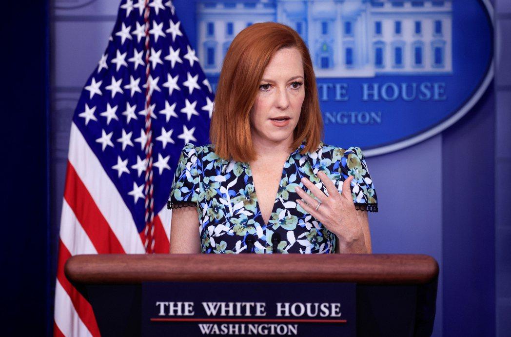 白宮發言人莎奇(Jen Psaki)。  路透社