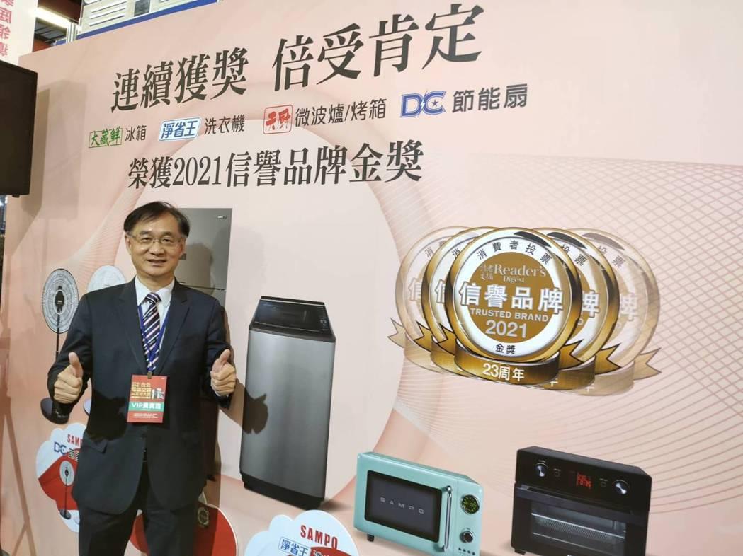 台北電器空調3C影音大展開展,聲寶總經理許經朝表示,以豐富贈品來吸引家用冷氣買氣...