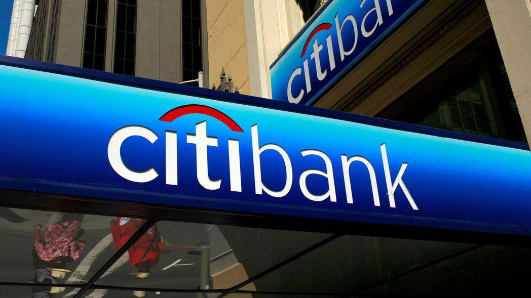 花旗宣布退出中國大陸和印度等國的零售銀行業務,顯示出外商銀行在這些國家面臨的困境...