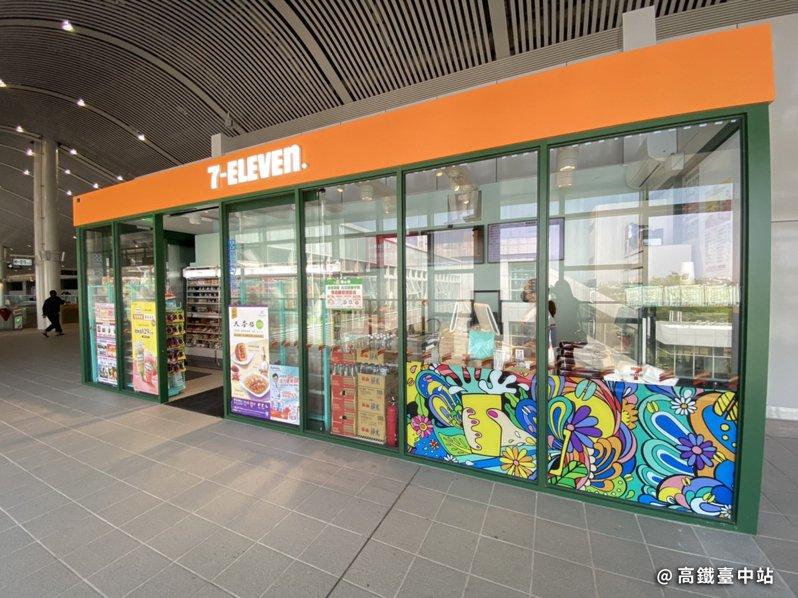 高鐵台中站有充滿台中風格的迷你7-ELEVEN,在此喝咖啡、賞美景超chill。圖/中捷公司提供