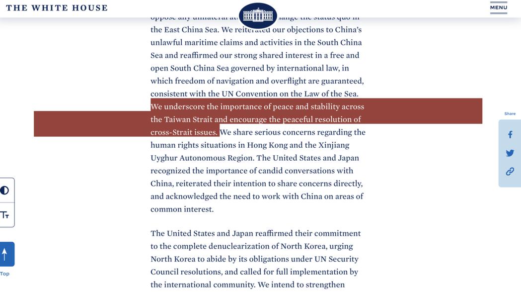 睽違半世紀,美日聯合聲明再度寫入台灣。圖/取自白宮