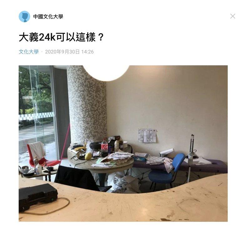 文化大學24小時K書中心遭人長期占用。圖/擷取自Dcard