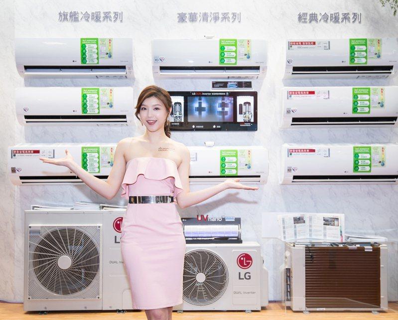 LG來台發表DUALCOOL WiFi雙迴轉變頻空調新產品,全系列機型內建WiFi,完整串聯IoT智慧生活。圖/台灣LG提供