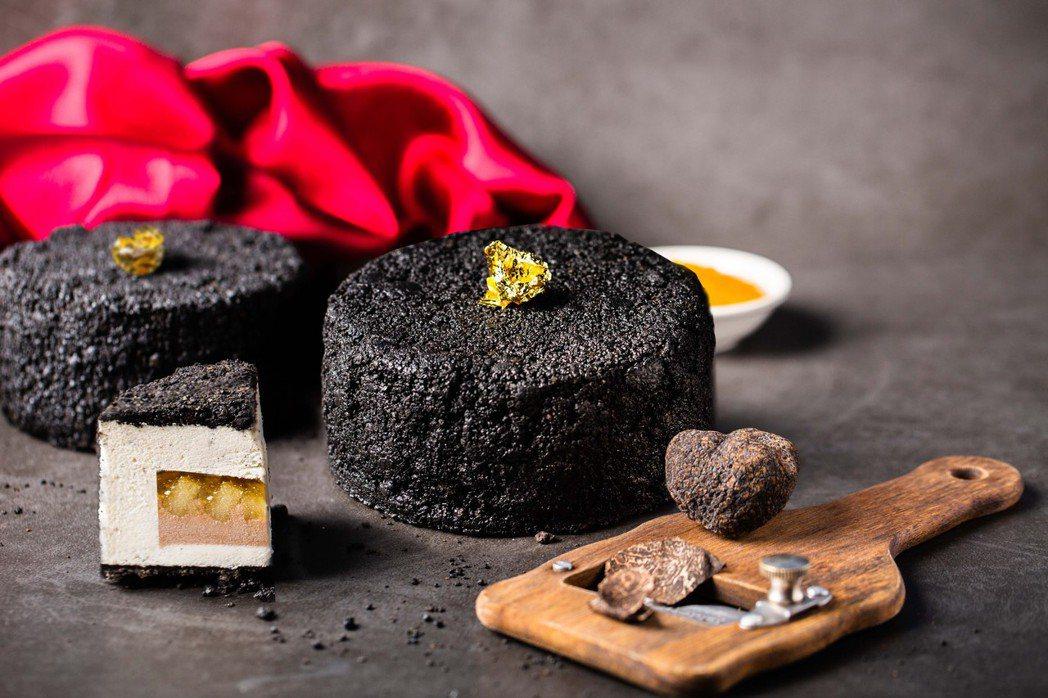 黑松露蜜心冰淇淋蛋糕,造型超吸睛。圖/台北西華飯店提供