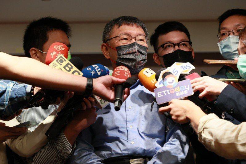 民眾黨主席柯文哲。圖/台灣民眾黨提供