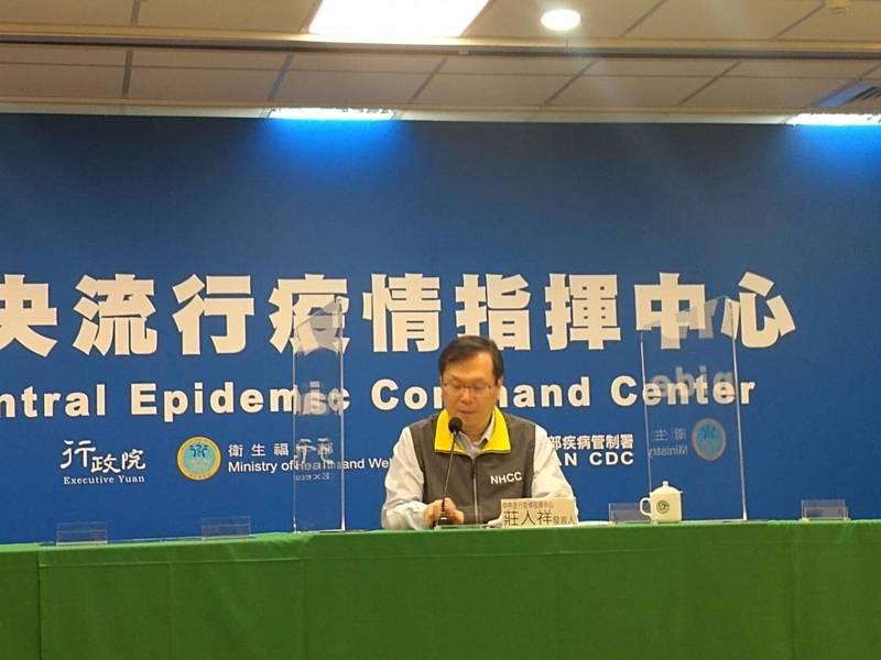 莊人祥今天公布國內新增2例境外移入新冠肺炎確定病例。記者陳碧珠/攝影