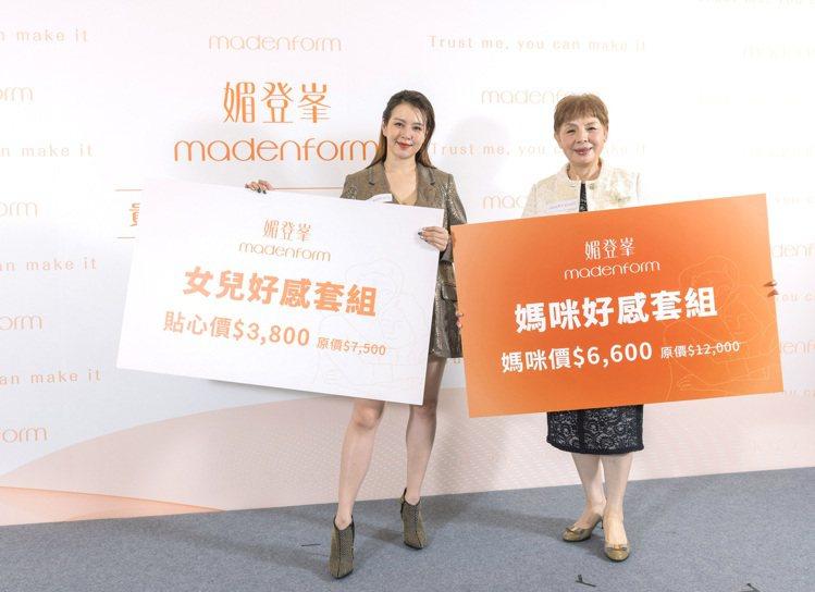 劉品言(左)帶媽媽體驗媚登峰的課程。圖/媚登峰提供