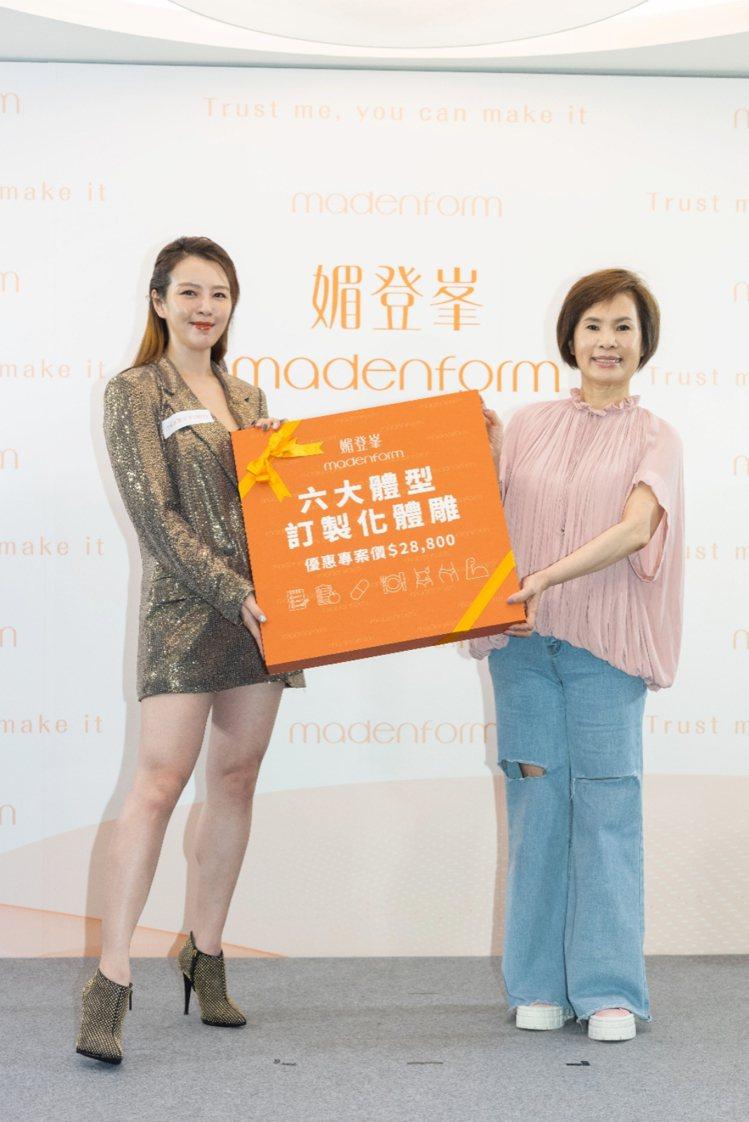 劉品言(左)與媚登峰莊雅清董事長出席活動。圖/媚登峰提供