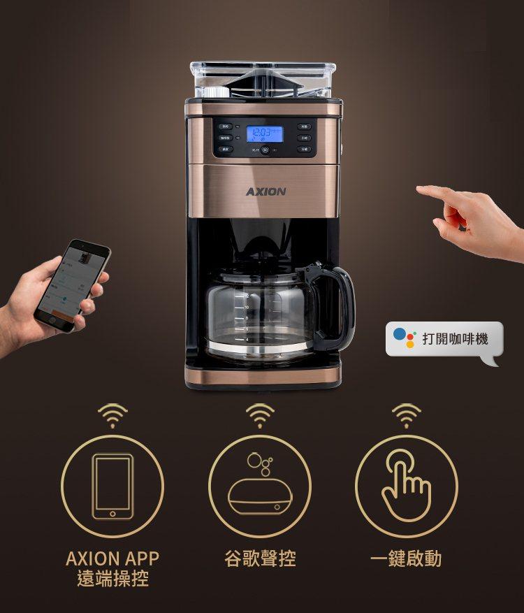智能家電成為家電業趨勢,歌林家電推出聲控咖啡機 ,強調動口不動手的科技新體驗。圖...