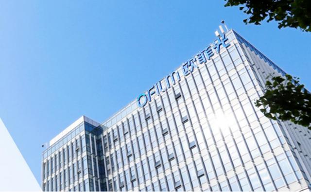 歐菲光7日發布公告,與聞泰科技簽署「收購意向協議」。(取自第一財經)