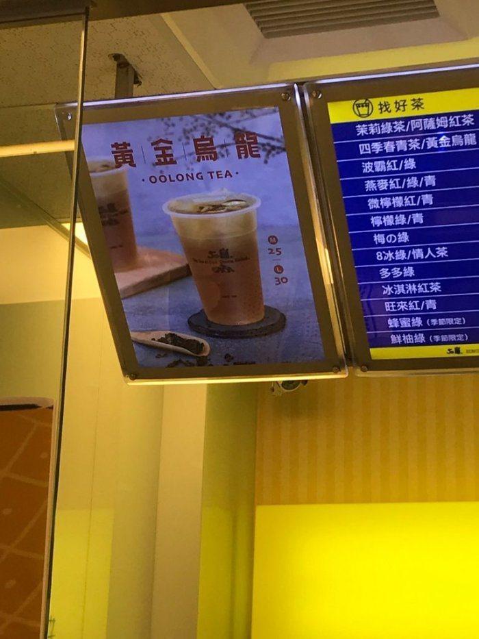台灣陷缺水危機,連鎖飲料品牌50嵐也暫停販售烏龍茶。 圖擷自Dcard